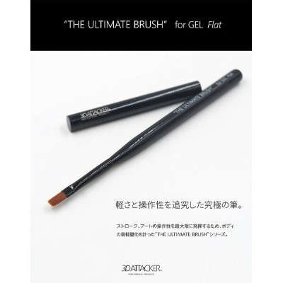 """3D ATTACKER """"THE ULTIMATE BRUSH"""" for GEL Flat"""