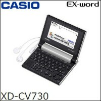 CASIO (カシオ計算機) EX-Word エクスワード 電子辞書 コンパクト中国語 XD-CV730 旅行 出張 入学祝い 進学祝い 進級祝い ギフト 贈り物 【新生活2017】