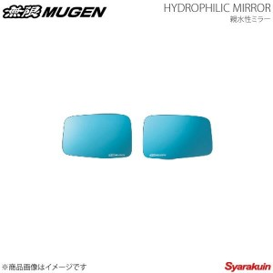 MUGEN 無限 親水性LEDミラー CR-Z ZF2-100/ZF2-110/ZF2-120