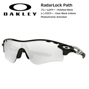 OAKLEY オークリー サングラス RadarLock Path レイダーロック Photochromic Clear Black Iridium Photochromic Activated...