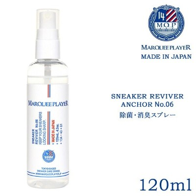 MARQUEE PLAYER マーキープレイヤー 消臭スプレー 靴 除菌 シューケア シューズケア 靴ケア用品 SNEAKER REVIVER ANCHOR No.06 ケア【海外発送不可】