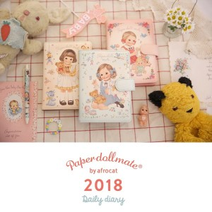 Afrocat Paper Doll Mate 2018 Daily Diary Book Note Writing Schedule Memo Calendar Journal New Year