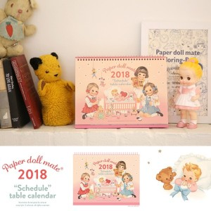 2018 Afrocat Paper Doll Mate Schedule Calendar Large Size Table Yearly Monthly Planner Diary Deco