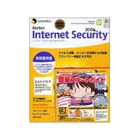 Norton Internet Security 2004 特別優待版