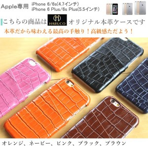 送料無料 iphoneX iphone8 iphone7 iphone 6s iphone 6 iphone 7 Plus iphone 6 Plus iphone8 Plusケース 牛革レザー...