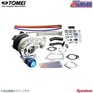 TOMEI ARMS タービンキット M8280 ソアラ JZZ30 1JZ-GTE 東名 パワード