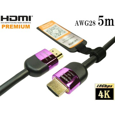 4K2K 60P 4.4.4 24bit 18Gbps HDR保証 プレミアム HDMIケーブル 5m High speed with ethernet【AWG28】★レターパック送料無料★
