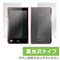 Fiio X5 3rd generation 用 保護 フィルム OverLay Brilliant for Fiio X5 3rd generation『表面・背面セット』 【送料無料】...