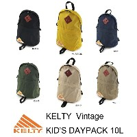 【KELTY ケルティ リュック キッズ】KID'S DAYPACK (10L)〈No.2591870〉