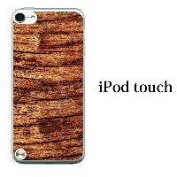 iPod touch 5 6 ケース iPodtouch ケース アイポッドタッチ6 第6世代 木目 TYPE4 / for iPod touch 5 6 対応 ケース カバー かわいい 可愛い...