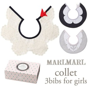 MARLMARL マールマール collet 3bibs for girls 3枚セット ギフトセット/よだれかけ/ビブ/スタイ