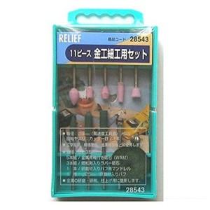 RELIEF 金工細工用セット11PC