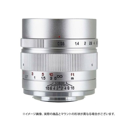 《新品》ZHONG YI OPTICAL SPEEDMASTER 35mm F0.95 II (ソニーE用/APS-C専用) シルバー [ Lens | 交換レンズ ]【KK9N0D18P】