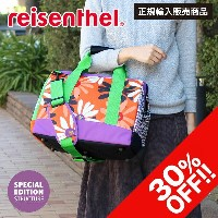 【30%OFF☆アウトレットセール】ライゼンタール【正規品】SPECIAL EDITION STRUCTUREALL ROUNDER M(限定オールラウンダーM ストラクチャー ボストンバッグ...