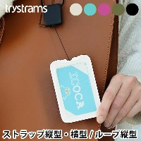IDカードホルダー カードケース trystrams トライストラムス ID CARD HOLDER SMOOTH STYLE THF-MG01 THF-MG02 THF-MG03 IDカードケース...