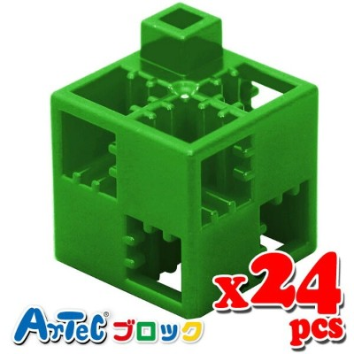 Artec アーテック ブロック 基本四角 24ピース(緑)知育玩具 おもちゃ 出産祝い プレゼント 子供 キッズ アーテック 77745