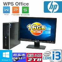 中古パソコン Windows10 Home 64bit MRR Core i3 3220(3.3GHz) HP 6300SF 大容量メモリ16GB HDD(新品)2TB DVD-ROM Office...