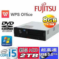 中古パソコン 富士通 FMV-D583 Core i5 4570(3.2Ghz) /メモリ8GB HDD(新品)2TB /DVD±R/RW /Office_WPS2017 /Windows7Pro...