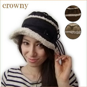 【Crowny】ムートンハット 3color・日本製・ガーリー  【送料無料】