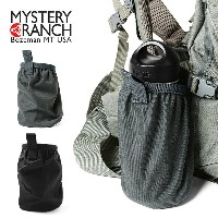 MYSTERY RANCH ミステリーランチ BOTTLE POCKET ボトルポケット 【クーポン対象外】 ギフト プレゼント 新生活 決算
