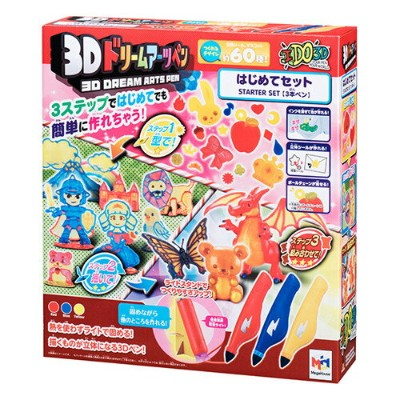 3Dドリームアーツペン はじめてセット(3本ペン) | 誕生日プレゼント ギフト おもちゃ