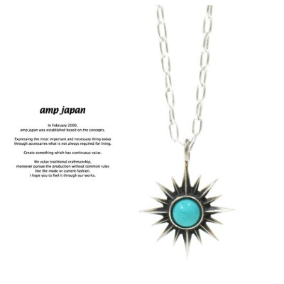 アンプジャパン amp japan 16AC-120 Sunburst NecklaceAMP JAPAN silver sun turquoise necklace シルバー 太陽 ターコイズ...