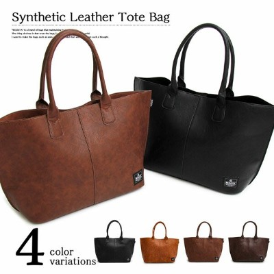 PUレザー トートバッグ メンズ ユニセックス 通勤 通学 カジュアル ビジネス 大人 無地 Synthetic Leather Tote Bag school casual business...