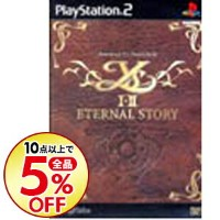 【中古】PS2 イースI・II-ETERNAL STORY-