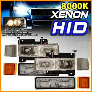 Chevrolet C1500 ヘッドライト Hid 8000K 94-98 CV Fullsize Halo Clear Headlight WithSignal & Side Marker...