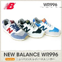 WR996 ニューバランス new balance スニーカー シューズ sneaker shoes BLUE RAIN/RED(JU) MINT CREAM(JL) BLUE/GRAY(JK)22...
