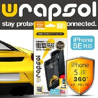 【iPhone 5/5S iPhoneSE 対応液晶保護フィルム】Wrapsol【ラプソル】ULTRA Screen Protector System - FRONT + BACK 前面+側面+背面...