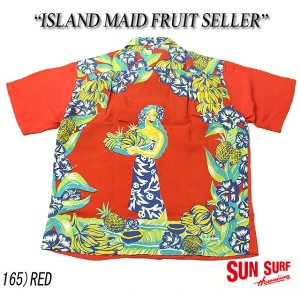"No.SS35064 SUN SURF サンサーフSPECIAL EDITION""ISLAND MAID FRUIT SELLER"""