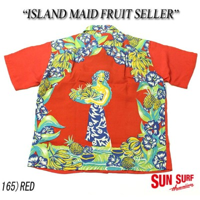 """No.SS35064 SUN SURF サンサーフSPECIAL EDITION""""ISLAND MAID FRUIT SELLER"""""""