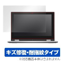DELL Inspiron 11 3000シリーズ 2 in 1 (2015/2014年モデル) 用 保護 フィルム OverLay Magic for DELL Inspiron 11...