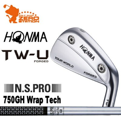 本間ゴルフ 2017年 ツアーワールド TW-U FORGED ユーティリティHONMA TOUR WORLD TW-U FORGED UTILITYNSPRO 750GH Wrap...