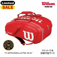 【SALE】ウイルソン TOUR V 15 PACK RED(WRZ867615)[Wilson ラケットバッグ 15本収納]