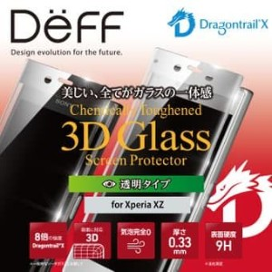 Deff Chemically Toughened 3D Glass Screen Protector for Xperia XZ Platinum DG-XXZG3DSSV