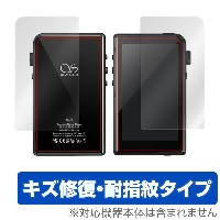 Shanling M2S 用 保護 フィルム OverLay Magic for Shanling M2S 『表面・背面セット』 【送料無料】【ポストイン指定商品】 液晶 保護 フィルム シート...