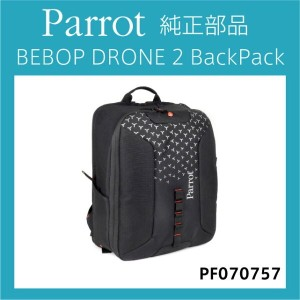 PARROT 純正部品 Bebop Drone 2 and the Skycontroller (Black Edition) Backpack バックパック 修理保守部品 並行輸入品 パロット...