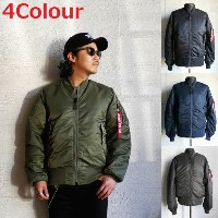 楽天スーパーセール特別価格!!SALE!! ALPHA [アルファ] MA-1 TIGHT JKT [VINTAGE GREEN,BLACK,RP.BLUE,RP.GRAY] MA...