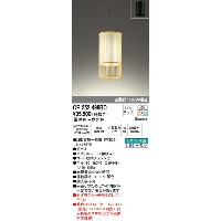 OP252498BC 送料無料!オーデリック 駿河竹 CONNECTED LIGHTING コード吊ペンダント [LED][Bluetooth]