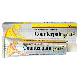 COUNTERPAIN PLUS ANALGESIC WARM BALM RELIEVES MUSCULAR ACHES & PAIN YELLOW 50g