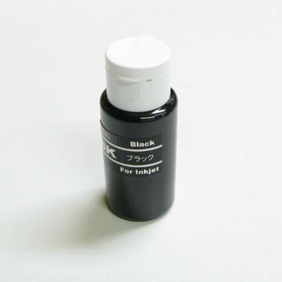 HP用(HP61/HP62/HP63)対応詰め替えインク(リピートインク)顔料黒50ml(インクのみ)