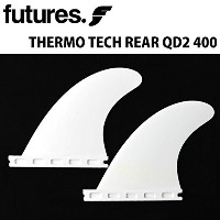 ショートボード用フィン FUTURES. FIN THERMO TECH -QD2 400-REAR
