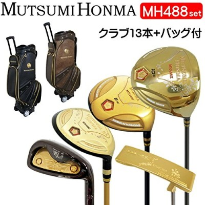 MUTSUMI HONMA ムツミ ホンマ プレミアム MH488/MH708/MH282 クラブ 13本組セット (DR,3W,5W,U5,5I-PW,AW,SW,PT) キャディバッグ付 ...
