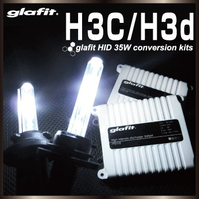 glafit HID H3c/H3d 35W HIDキット 【保証期間12ヶ月】 (8000K)