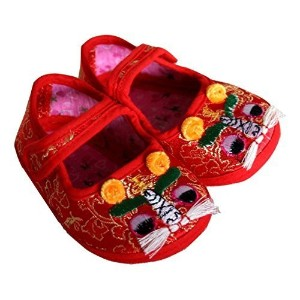 Handmade Chinese Tiger Head Shoes (Newborn / Infant / Toddler) by Red Bean Company