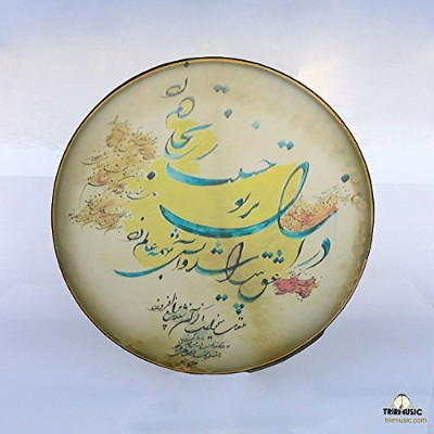 Persian Painting Daf, Deff, Def, Erbane, Bendir with Soft Case