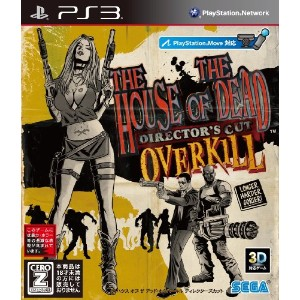 【The House of The Dead: OVERKILL Director's Cut【CEROレーティング「Z」】】