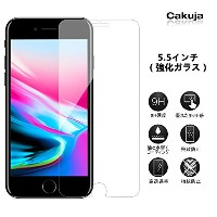 cakuja iPhone8plus/iPhone7 Plus/iPhone6s Plus/iPhone6 Plus 5.5インチ ガラスフィルム [2枚セット]